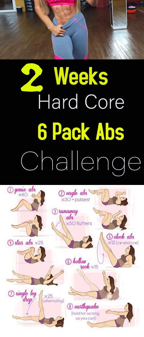 2 Weeks Hard Core 6 Pack Abs Workout Challenge #abs #fitness | Posted By: NewHowToLoseBellyFat.com