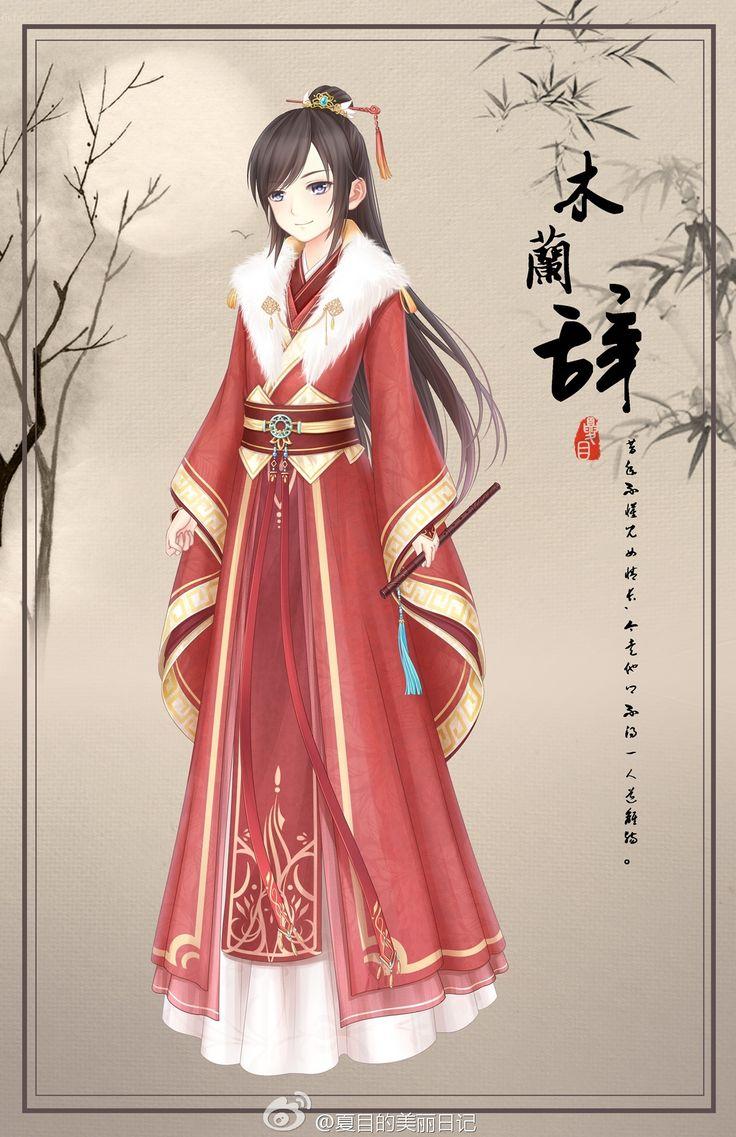 1000 Images About Nikki Fashion On Pinterest Album Manga And Major General