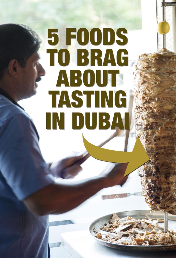 11 best images about united arab emirates on pinterest for Arabic cuisine in dubai