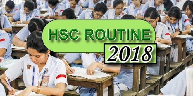 HSC exam routine time table 2018 all education board BD