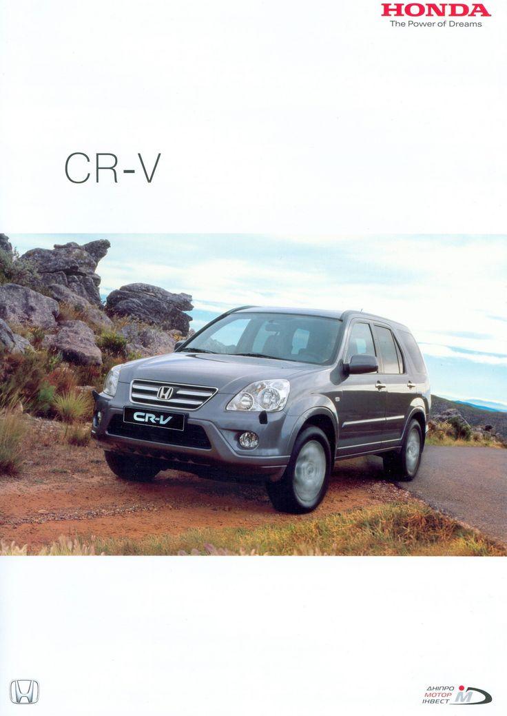 Honda CR-V Mk2 Ukraine Brochure 2006