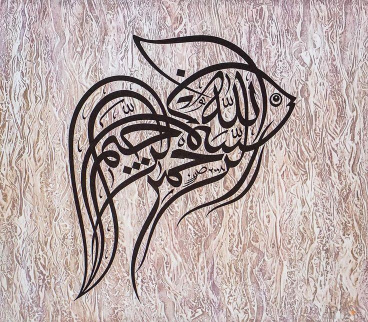 Besmele -Tatar calligraphy