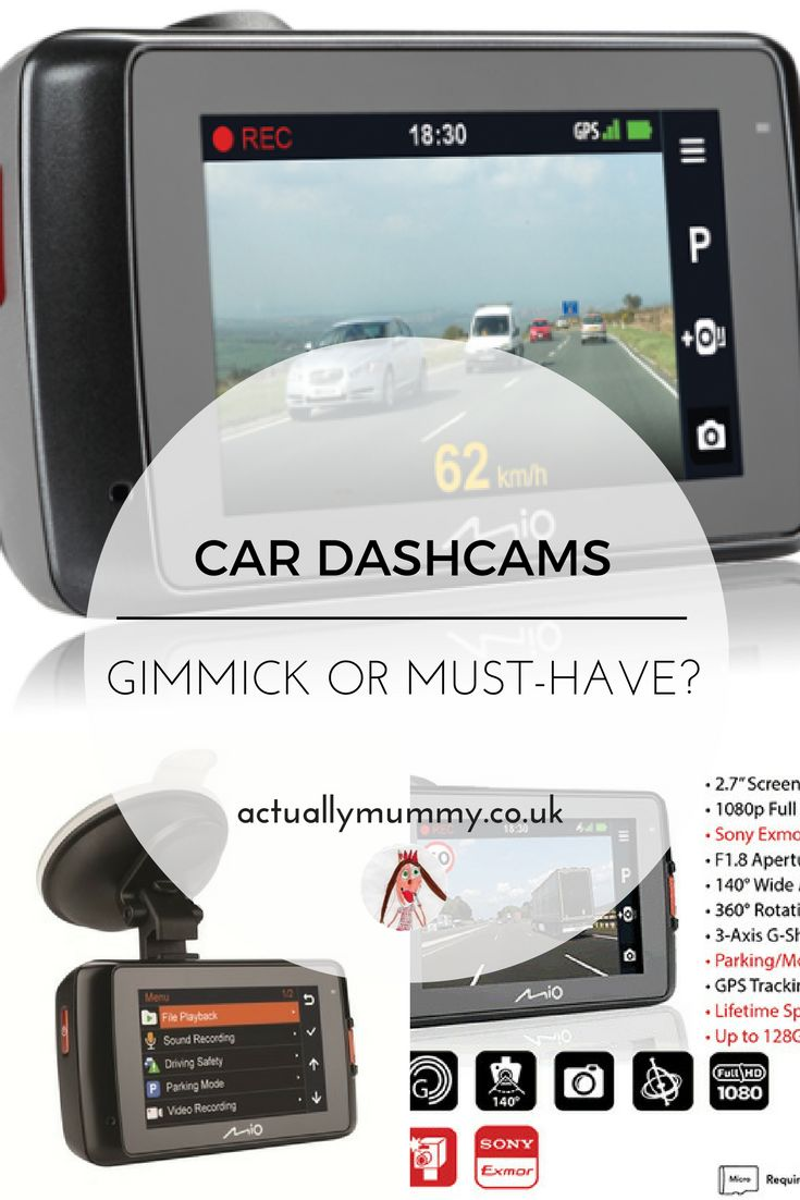 Do you really need a car dashcam? Click through for the pros and cons