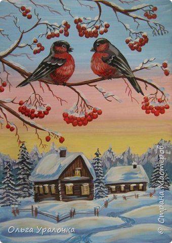 Картина панно рисунок Мастер-класс Рисование и живопись Пейзаж Снегири на ветке Гуашь фото 1