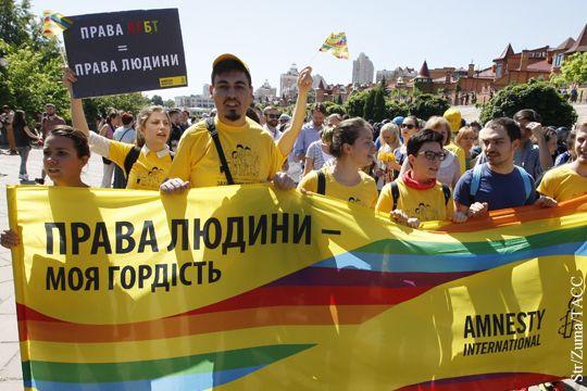 Кабинет министров Украины намерен ко второму кварталу 2017 года легализовать однополые браки, следует из «Плана действий по реализации Национальной стратегии в области прав человека на период до 2020 года».