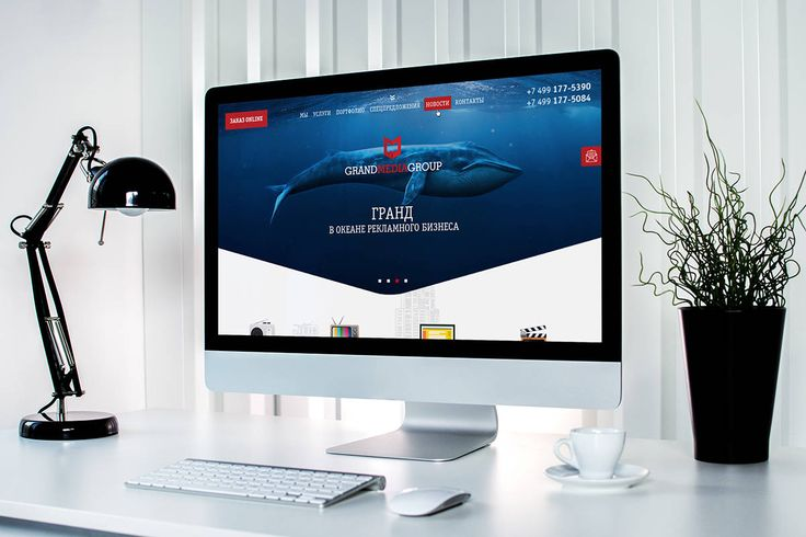 разработка сайта компании. главная страница услуги #web #design layout services #landing page inspiration. #Веб #дизайн #wordpress