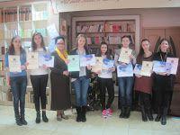 Centrul Academic Internaţional Eminescu