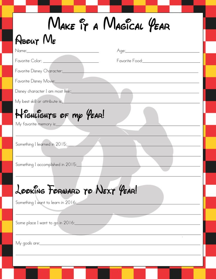 Free Welcome 2016 Interview for Kids {2 designs available!}