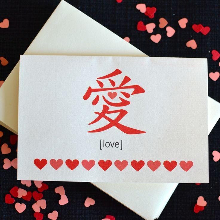 Love - ai