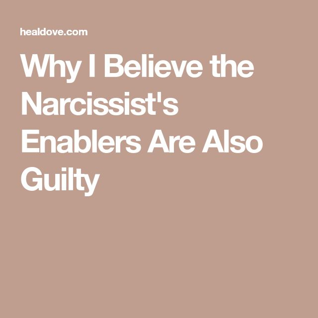 Why I Believe the Narcissist's Enablers Are Also Guilty