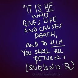 To Allah we shall all return...