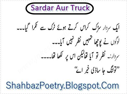 Sardar Truck Accident Very Funny 2016 Free Images. santa banta jokes hindi. sikh jokes. funny sikh jokes. racist sikh jokes. sikh 12 o clock joke.