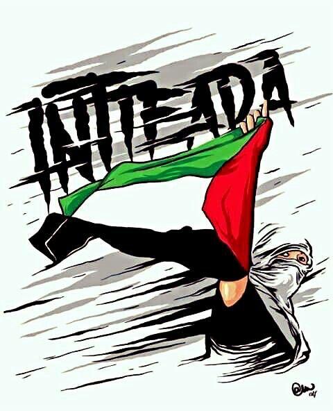 Palestine Intifada 2015