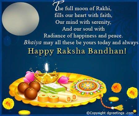 raksha-bandhan-2014-poems-for-brother