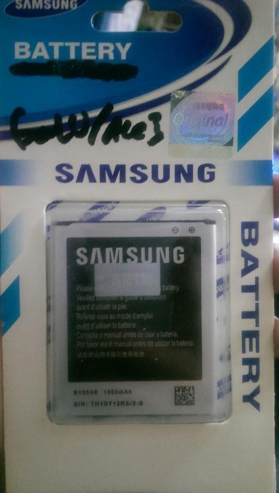 Battery Samsung Galaxy V & Ace 3
