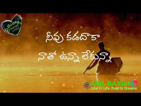 Telugu WhatsApp status videos heart touching emotional love failure