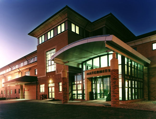 City Hospital, Nottingham - Maternity Building; my babies were born here..!