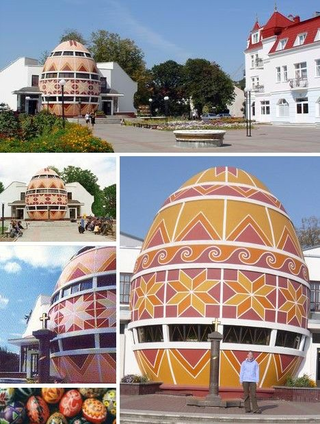 """""""The Pysanka Museum was built in the year 2000 and is located in the Ukrainian city of Kolomyia. 'Pysanka' is the Ukrainian word for richly decorated, batik Easter Eggs and the museum at Kolomyia is the only one in the world dedicated to this important cultural icon."""""""