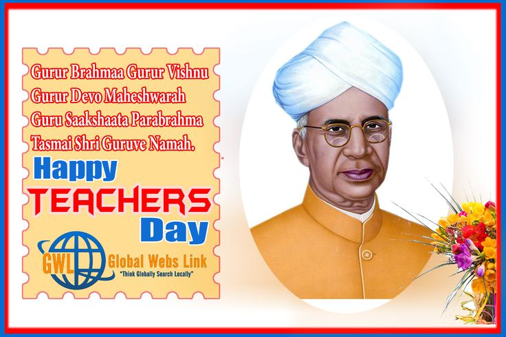 #India celebrates #Teachers #Day in memory of Dr. #Sarvepalli #Radhakrishnan's…