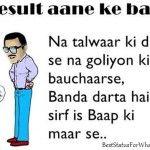 exam over status ,exam status ,exam shayari ,very very funny shayari in hindi ,exam shayari in hindi 140 words ,funny shayari on padhai ,funny shayari in hindi for friends ,exam quotes
