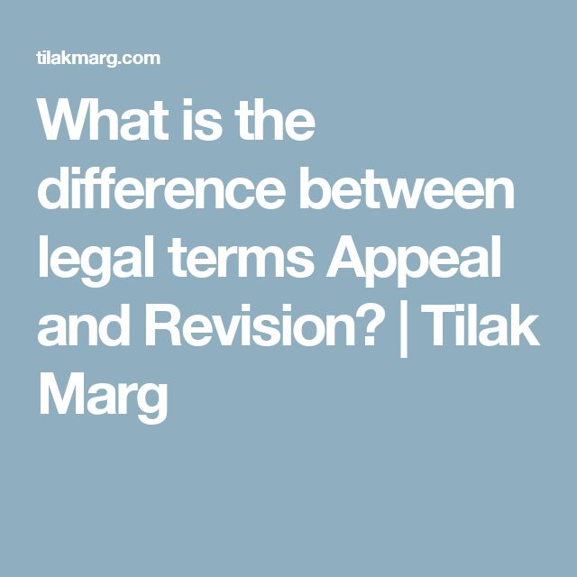 difference between trial and appellate Supreme court cases work similarly to the appeals court process with a few differences: the court system: trial, appellate & supreme court related study materials.