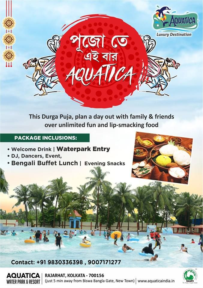 Enjoy A Welcome Drinks On Arrival Free Entry To Water Park And Loads Of Other Activities Water Park Welcome Drink Plan A Day Out