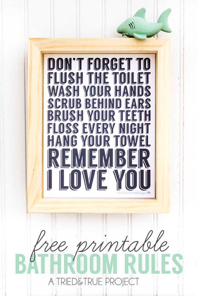 """""""Remember I Love You"""" Free Bathroom Art to remind your kids about the really important things. Would look great hanging on my bathroom wall!"""