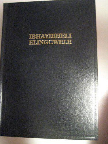 Zulu Bible IBHAYIBHELI ELINGCWELE South Africa, Swaziland by Zulu Bible Society, http://www.amazon.com/dp/B0011WBJTC/ref=cm_sw_r_pi_dp_hjhYpb02X5HVG 89.99$