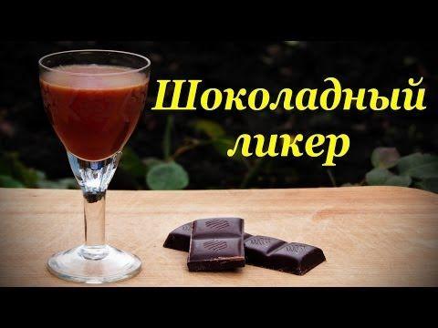 Рецепт приготовления амаретто в домашних условиях, простой рецепт оригинального ликера Подробный читайте в блоге - http://alkofan.org/bez-rubriki/retsept-pri...
