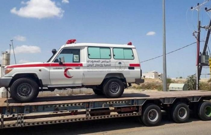 السعودي يتلقى سيارة إسعاف في حجة In 2020