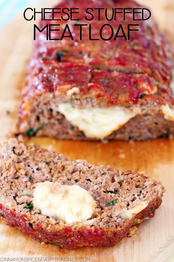 Tender, seasoned meatloaf stuffed with gooey white cheddar and mozzarella. A molten hot tunnel of cheese love.