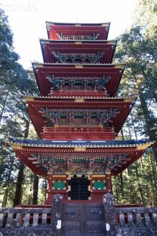 Japan -- Toshugo Shrine