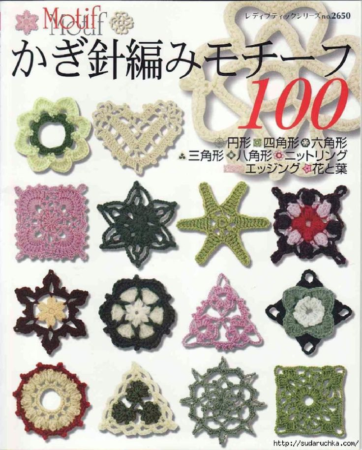 Circle, square, triangle, hectagon, octagon, edgings #Japanese #crochet #book