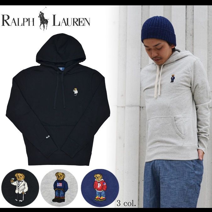 Black Polo Ralph Lauren Hoodie