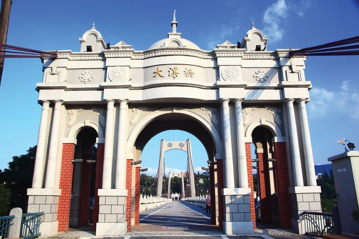 Daxi is closely linked to the history and memory of Chiang Kai-shek and Chiang Ching-kuo, former presidents of the ROC