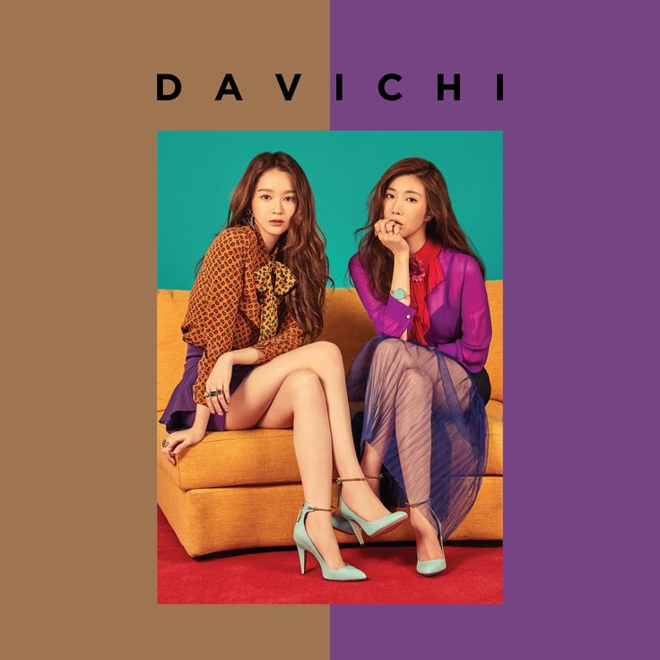 davich comeback 2016, davich 50xhalf, kang minkyung 2016, davich live 2016