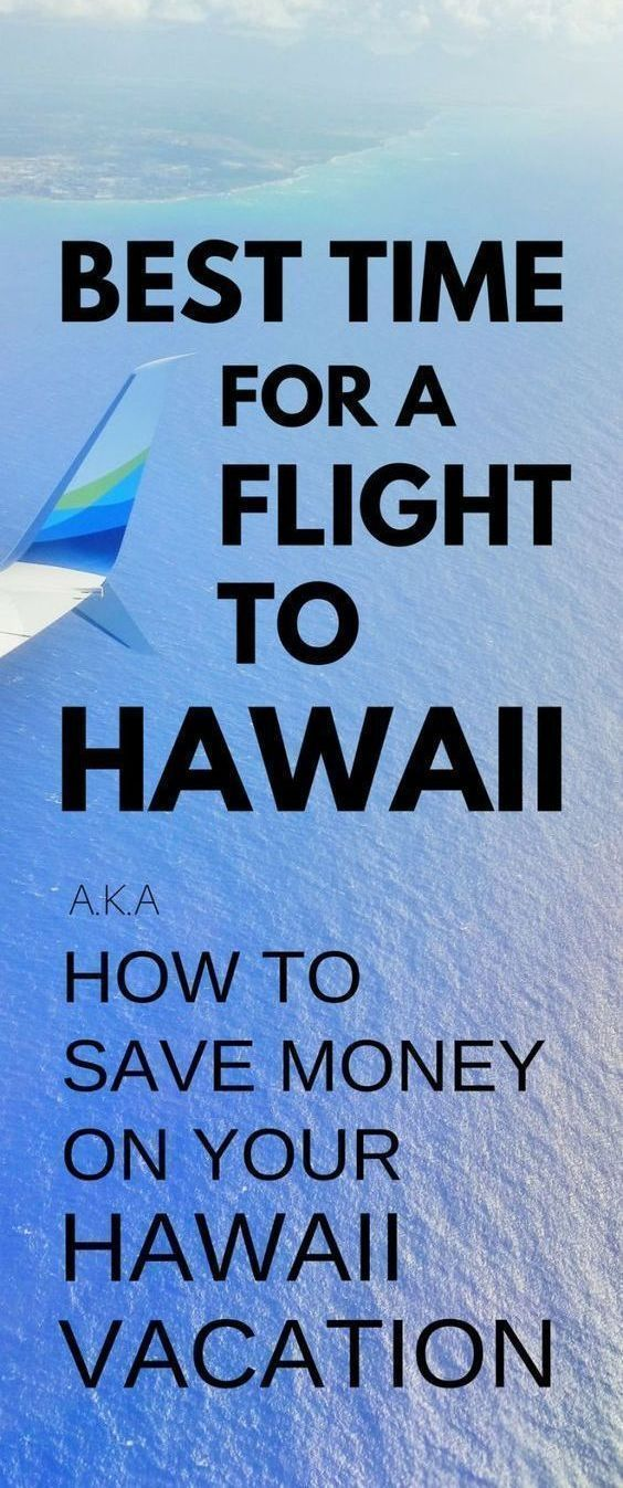 Least expensive time to fly to Hawaii: Find out how to discover greatest time :: Low-cost flights to Hawaii