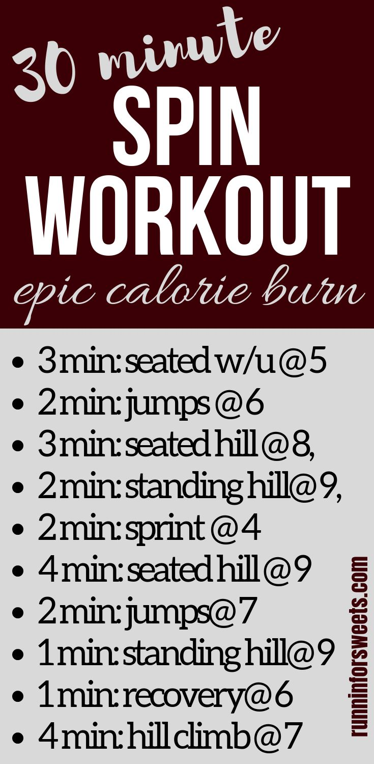 30 Minute Spin Workout for an Epic Calorie Burn – From the Blog: Runnin' for Sweets