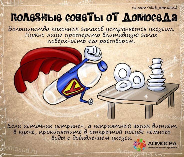 рецепты в картинках на все случаи жизни: 7 тыс изображений найдено в Яндекс.Картинках
