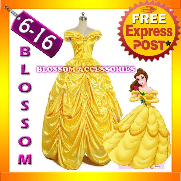I24 Deluxe Disney Belle Costume Beauty The Beast Movie Fancy Dress Ball Gown