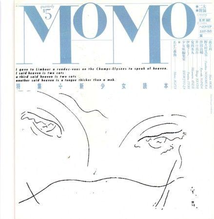 MOMO デザイン=羽良多平吉