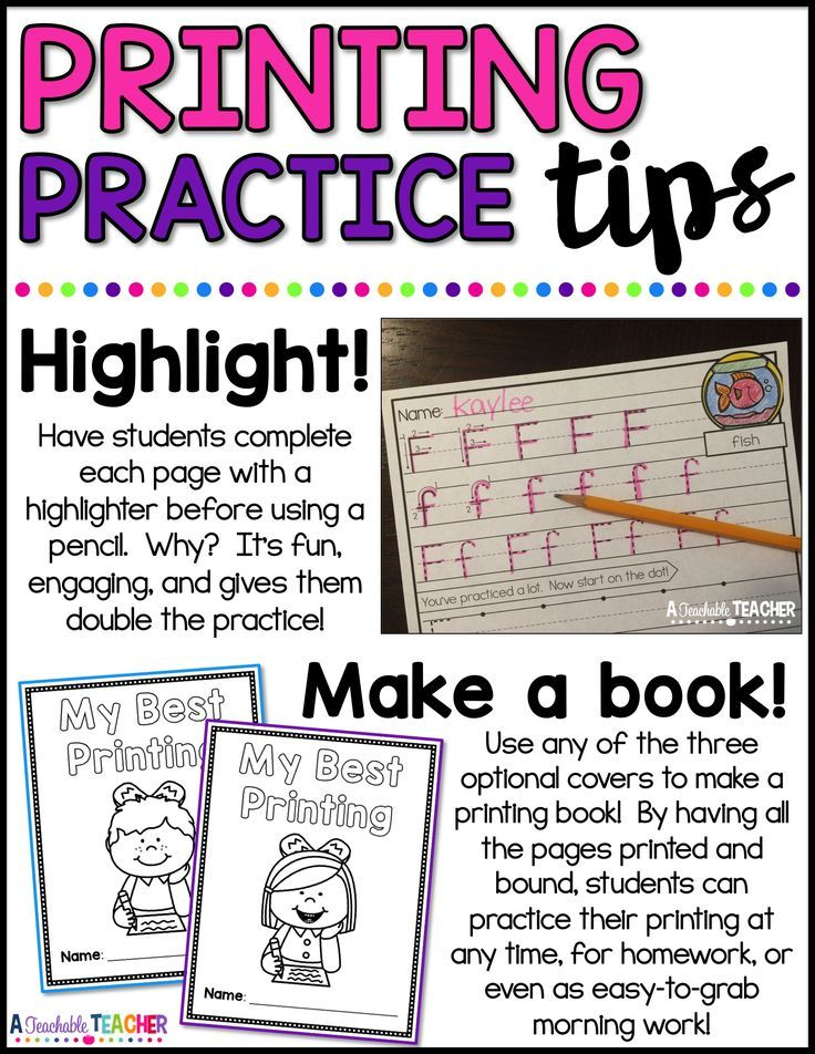 Printing Practice allows your students to practice their best handwriting skills by focusing on one letter at time. | handwriting practice | letter printing worksheets | letter printing practice worksheets | printing practice kidergarten | teaching printables | teaching printing kindergarten | teaching worksheets | printables for teachers | beginning writing activities | letter tracing printables | letter tracing worksheets