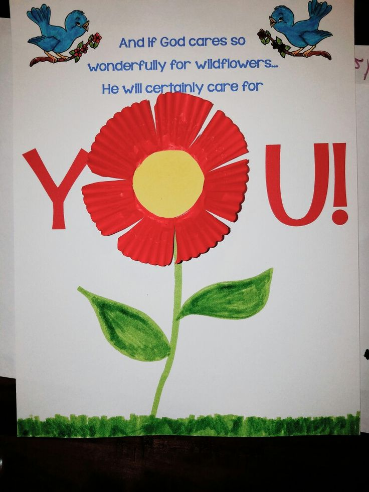 Cupcake liner flower Sunday School ABCs F is for Flower Matthew 6:25-34