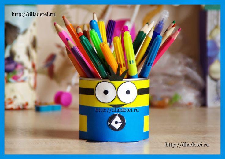 карандашница +из банки, подставки под карандаши +своими руками, +как сделать подставку под карандаши, детские поделки +из банок