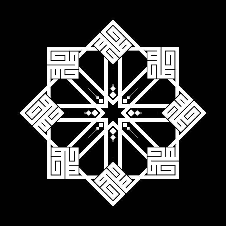 Muhammad ( PBUH )