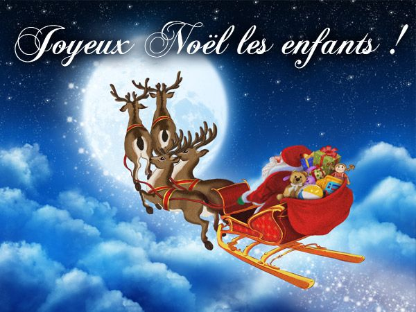 17 best ideas about carte virtuelle noel on pinterest carte de noel virtuelle carte de f te - Carte de noel animee ...