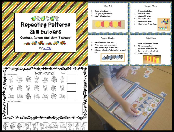 Repeating patterns printable, job cards, center ideas and