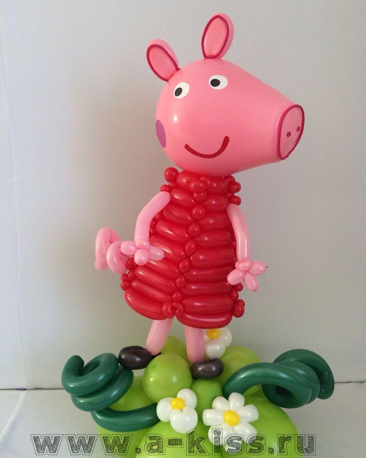 Best peppa pig images on pinterest globe