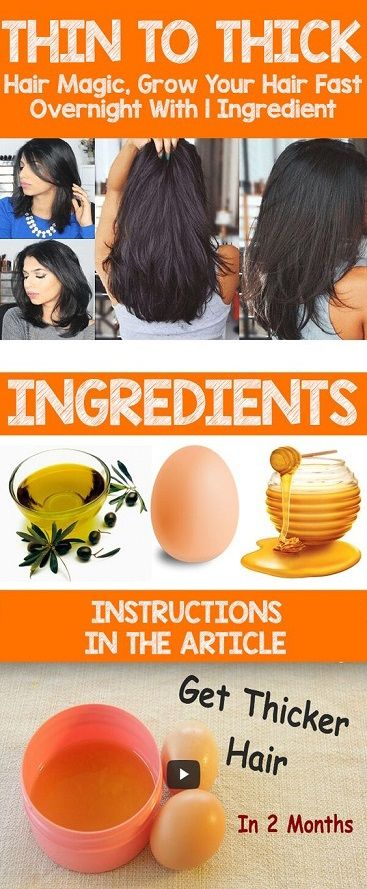 This is a really easy and affordable way to give your hair a deep treatment! These three simple ingredients that you can find