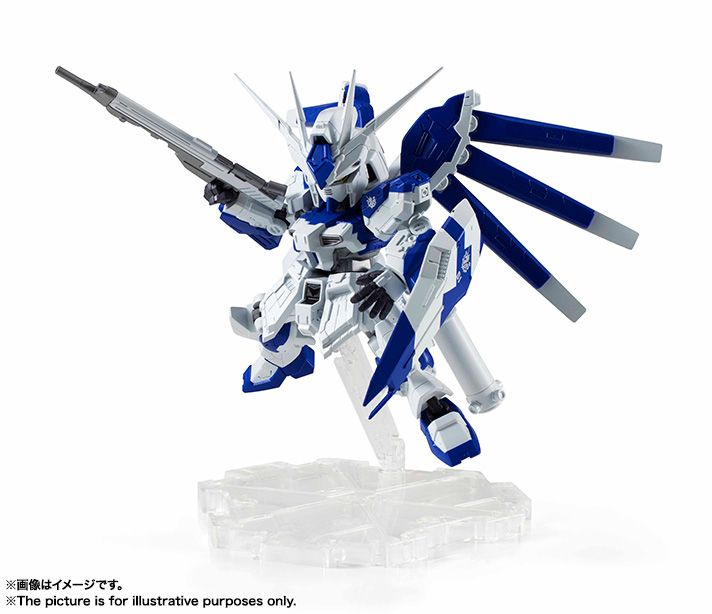 NXEDGE STYLE [MS UNIT] Hi Nu GUNDAM: Just Added Many NEW Official Images, Info Release http://www.gunjap.net/site/?p=297767